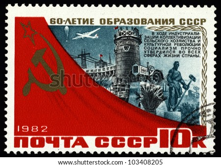 USSR - CIRCA 1982: A stamp printed in USSR, shows Dnieper dam Komsomol monument, statue of worker and tractor, circa 1982. - stock photo
