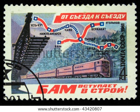 USSR - CIRCA 1981: A stamp printed in USSR shows electric locomotive on Baikal Amur Mainline, circa 1981