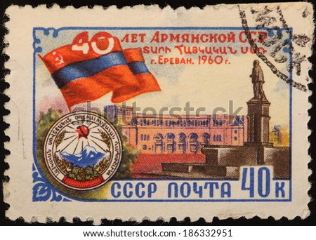 USSR - CIRCA 1960: A stamp printed in USSR shows Erevan city and red soviet flag, circa 1960