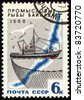 "USSR - CIRCA 1966: A stamp printed in USSR shows fishing ship, series ""Commercial fish of Lake Baikal"", circa 1966 - stock photo"