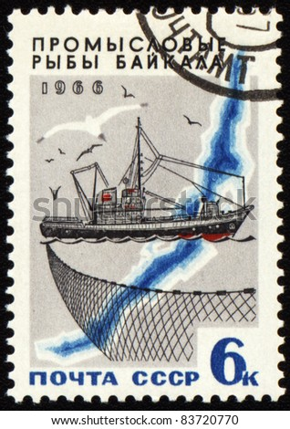 """USSR - CIRCA 1966: A stamp printed in USSR shows fishing ship, series """"Commercial fish of Lake Baikal"""", circa 1966 - stock photo"""