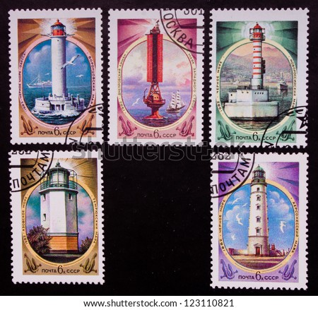 USSR - CIRCA 1982: A stamp printed in USSR shows five lighthouses in black sea and asian sea, circa 1982.