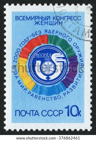 USSR - CIRCA 1987: A stamp printed in USSR, shows flags, signed an agreement of  USSR and  USA on the elimination of intermediate-range missiles, the first step toward a nuclear-free world, circa 1987