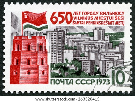 USSR - CIRCA 1973: A stamp printed in USSR shows Gediminas Tower and Flag, dedicated the 650th anniversary of town Vilnius, circa 1973 - stock photo
