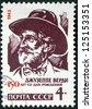 USSR - CIRCA 1963 : A stamp printed in USSR shows Giuseppe Verdi (1813-1901), Italian composer, 150th birth anniversary, circa 1963 - stock photo