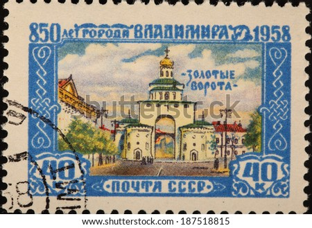 USSR - CIRCA 1987: A stamp printed in USSR shows golden church of Vladimir city, circa 1987