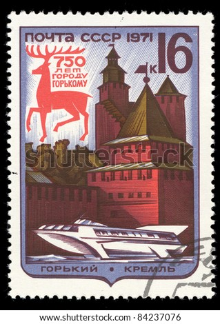 USSR - CIRCA 1971: A stamp printed in USSR shows Gorky Kremlin and Hydrofoil, series, circa 1971