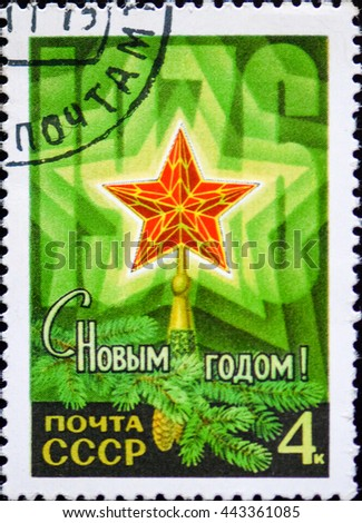USSR - CIRCA 1975: A stamp printed in USSR shows green fir-tree and red star for New Year 1976, series, circa 1975 - stock photo