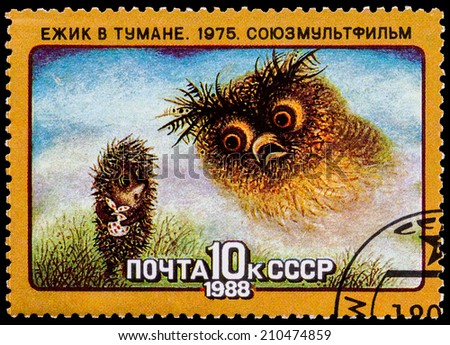 USSR - CIRCA 1988: A stamp printed in USSR shows Hedgehog in the Fog, 1975, series Animated Soviet Cartoons, circa 1988   - stock photo