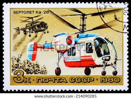 USSR - CIRCA 1980: A stamp printed in USSR, shows helicopter  Ka - 26, series, circa 1980   - stock photo
