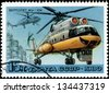 "USSR - CIRCA 1980: A stamp printed in USSR, shows helicopter ""Mi-10k"", circa 1980 - stock photo"