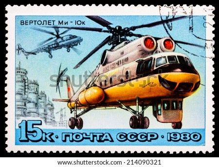 USSR - CIRCA 1980: A stamp printed in USSR, shows helicopter Mi -10k, series, circa 1980   - stock photo