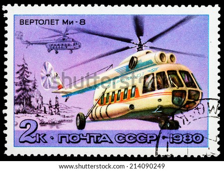 USSR - CIRCA 1980: A stamp printed in USSR, shows helicopter Mi -8, series, circa 1980   - stock photo
