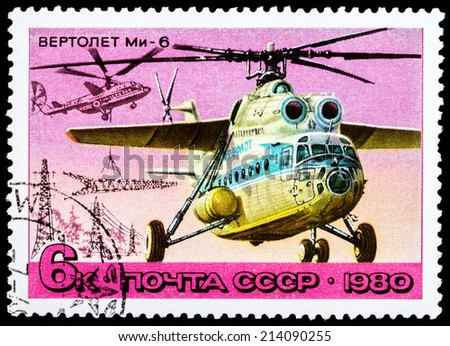 USSR - CIRCA 1980: A stamp printed in USSR, shows helicopter Mi -6, series, circa 1980   - stock photo