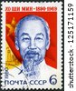 USSR - CIRCA 1980: A stamp printed in USSR shows Ho Chi Minh (1890-1969), circa 1980 - stock photo