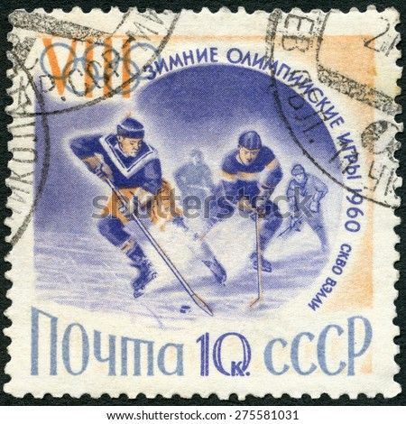 USSR - CIRCA 1960: A stamp printed in USSR shows Ice Hockey players, series dedicated VIII Olympic Winter Games in Squaw Valley, California, USA, 1960, Olympic winter Sports, circa 1960 - stock photo