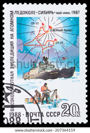 """USSR - CIRCA 1987: A stamp printed in USSR shows image of the Expedition to the nuclear icebreaker """"SIBERIA"""" May-June 1987, circa 1987 - stock photo"""