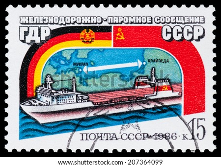 USSR - CIRCA 1986: A stamp printed in USSR shows image of the rail-ferry. - stock photo