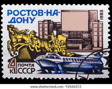 USSR-CIRCA 1983:A stamp printed in USSR, shows image of the Rostov-on-Don is a city and the administrative center of Rostov Oblast and the Southern Federal District of USSR, circa 1983.