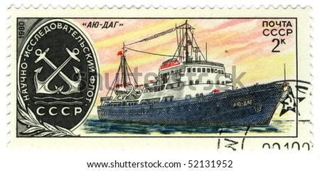 """USSR - CIRCA 1980: A stamp printed in USSR shows image of the ship """"Ayu Dag"""" - stock photo"""