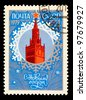 USSR - CIRCA 1978: A stamp printed in USSR shows Kremlin with red star for New Year, circa 1978. Happy New Year 1979 as text, series, circa 1978 - stock photo