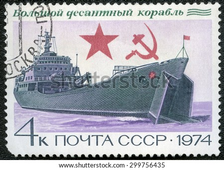 USSR - CIRCA 1974: A stamp printed in USSR shows Landing craft, series Soviet Warships, circa 1974 - stock photo