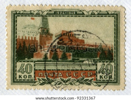 USSR - CIRCA 1949: A stamp printed in USSR shows Lenin's Mausoleum building (architect A. Shchusev) 1924-1949, circa 1949