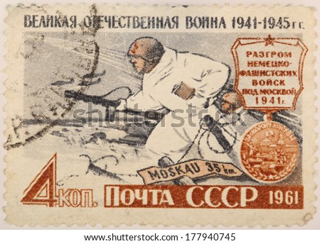 USSR - CIRCA 1961: A stamp printed in USSR shows man in white with granate, great war 1941-1945, circa 1961 - stock photo