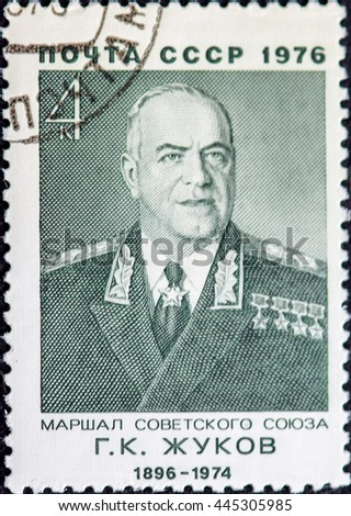 USSR - CIRCA 1976: A stamp printed in USSR shows Marshal Of The Soviet Union Georgy Zhukov (1896-1974), circa 1976 - stock photo