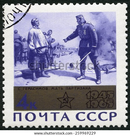"USSR - CIRCA 1965: A stamp printed in USSR shows ""Mother of Partisan"" by S. Gerasimov, devoted 20th Anniversary of the end of World War II, circa 1965  - stock photo"