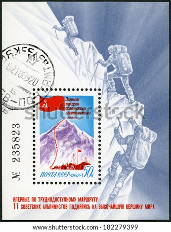 USSR - CIRCA 1982: A stamp printed in USSR shows Mountain Climbers Scaling Mt. Everest, circa 1982 - stock photo