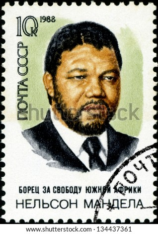 USSR - CIRCA 1988: A stamp printed in USSR shows Nelson Rolihlahla Mandela, South African anti-apartheid leader, circa 1988 - stock photo