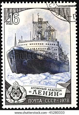"""USSR-CIRCA 1978: A stamp printed in USSR shows nuclear  icebreaker """"Lenin"""", circa 1978 - stock photo"""