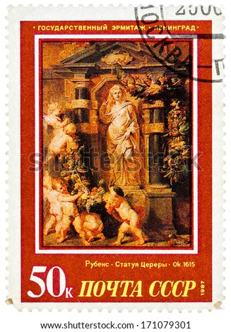 """USSR - CIRCA 1987: A stamp printed in USSR, shows painting artist Peter Paul Rubens """"Statue of Ceres 1612-15"""",circa 1987 - stock photo"""