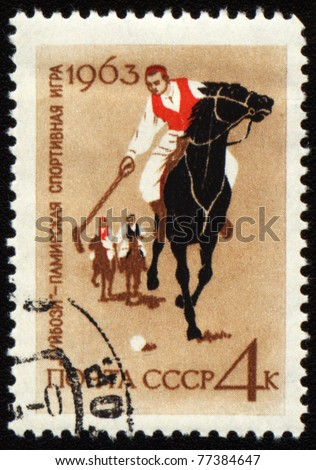 USSR - CIRCA 1963: A stamp printed in USSR shows Pamir horse folk game Guybozi, circa 1963 - stock photo