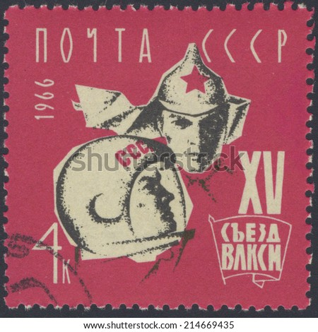 USSR - CIRCA 1966: A stamp printed in  USSR shows people, circa 1966 - stock photo
