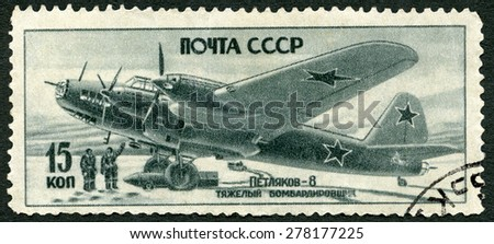 USSR - CIRCA 1945: A stamp printed in USSR shows Petliakov-8 heavy bomber, series Victory of the Allied Nations in Europe, Front aviation, circa 1945 - stock photo