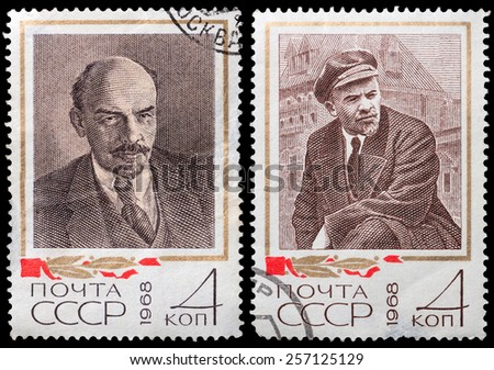 USSR - CIRCA 1968: A stamp printed in USSR shows portrait of Lenin - Russian revolutionary, circa 1968 - stock photo