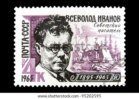 "USSR - CIRCA 1965: A stamp printed in USSR shows Portrait of soviet writer Ivanov (1895-1963) & Armoured Train with inscription ""Vsevolod Ivanov"", series ""Writers and poets of our country"", circa 1965"