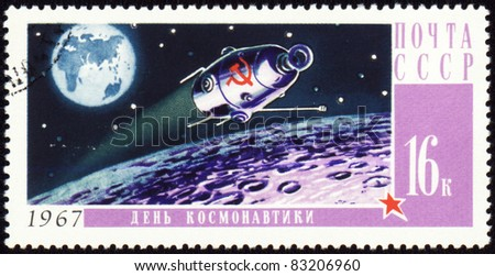USSR - CIRCA 1967 A stamp printed in USSR shows Russian spaceship on Moon orbit, devoted to Cosmonauts Day, circa 1967 - stock photo