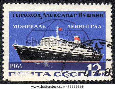 "USSR - CIRCA 1966: A stamp printed in USSR  shows Ship ""Alexander Pushkin"", from series, circa 1966"