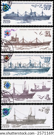 USSR - CIRCA 1983: a stamp printed in USSR, shows Ships of the Soviet Fishing Fleet, circa 1983 - stock photo