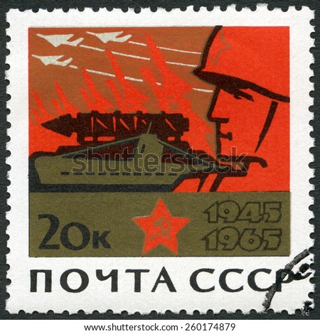 USSR - CIRCA 1965: A stamp printed in USSR shows Soldier and symbols of war, devoted 20th Anniversary of the end of World War II, circa 1965 - stock photo