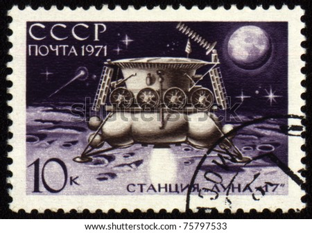 USSR - CIRCA 1971: A stamp printed in USSR shows soviet automatic station Luna-17, moon-landing on Lunar surface, circa 1971 - stock photo
