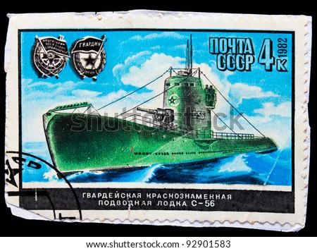 USSR - CIRCA 1982: A stamp printed in USSR, shows Submarine S-56, sea sailing submarine combat since World War II, circa 1982 - stock photo