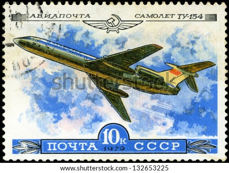 """USSR - CIRCA 1979: A Stamp printed in USSR shows the Aeroflot Emblem and aircraft with the inscription """"Airmail, Aircraft Tu-154"""", from the series """"History of the Soviet aircraft industry"""", circa 1979 - stock photo"""