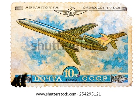 "USSR - CIRCA 1979: A Stamp printed in USSR shows the Aeroflot Emblem and aircraft with the inscription ""Airmail, Aircraft Tu-154"", from the series ""History of the Soviet aircraft industry"", circa 1979 - stock photo"