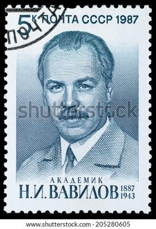 USSR - CIRCA 1987: A stamp printed in USSR shows the Akademik N.I. Vavilov , circa 1987 - stock photo