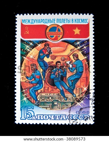 "USSR - CIRCA 1980: A stamp printed in USSR shows The American spaceship of ""Appolon"" and the Soviet spaceship ""Soyuz"", circa 1980. Series"