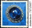 "USSR - CIRCA 1971: A Stamp printed in USSR shows the Amethyst & Diamond Brooch from the series ""Precious Jewelry"", circa 1971 - stock photo"